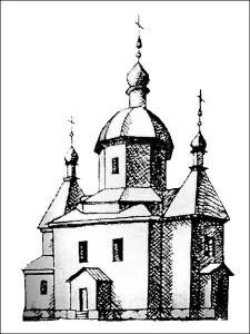 Деревянная Симеоновская церковь. Рис. И.Титковского
