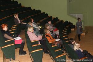 Во время встречи в Солигорске